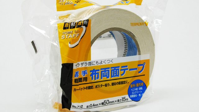 No. 712 Double-coated adhesive cloth tape (Rubber-based)